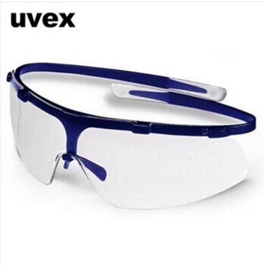 UVEX防护眼镜9072211护目镜 超轻防雾防刮防冲击防溅射 德国优维斯supper g安全眼镜 海军蓝