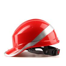 代尔塔 ABS材质带荧光条反光条 工地工程 绝缘安全帽 电工 防撞耐高温