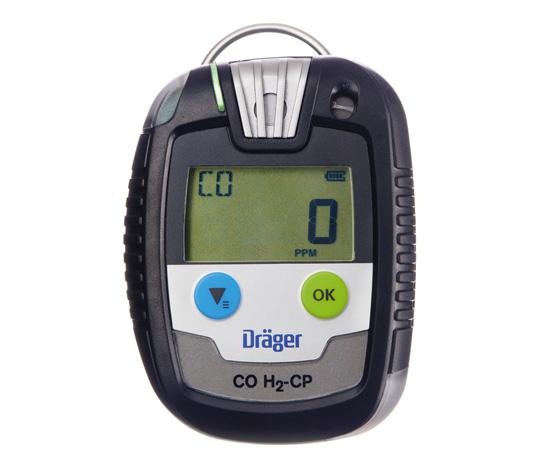 Dräger Pac® 8500 单一气体检测设备