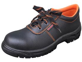 Bacou X0 安全鞋