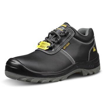 Safety Jogger x1110-EH防砸防刺穿电工绝缘鞋18KV安全鞋
