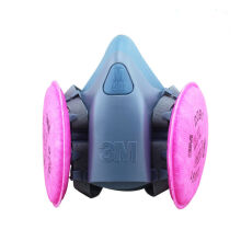 3M 7502防尘面具防毒口罩硅胶舒适型面罩 7502 6006 2091防甲醛多种气体
